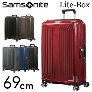 『期間限定ポイント5倍』サムソナイト ライトボックス スピナー 69cm Samsonite Lite-Box Spinner 75L 79299『送料無料(一部地域除く)』