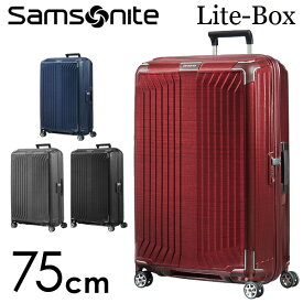 サムソナイト ライトボックス スピナー 75cm Samsonite Lite-Box Spinner 100L 79300 【送料無料(一部地域除く)】