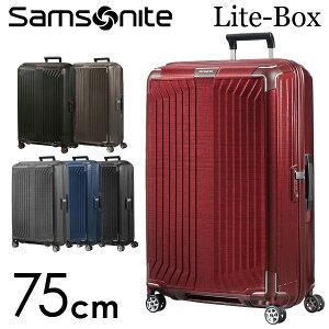 『期間限定ポイント10倍』サムソナイト ライトボックス スピナー 75cm Samsonite Lite-Box Spinner 100L 79300『送料無料(一部地域除く)』