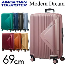 サムソナイト アメリカンツーリスター モダンドリーム 69cm Samsonite American Tourister Modern Dream Spinner 70L〜81L EXP『送料無料(一部地域除く)』
