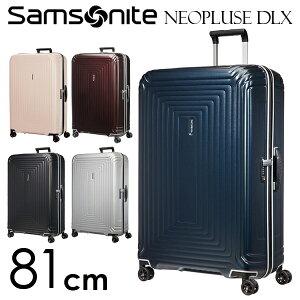 『期間限定ポイント10倍』サムソナイト ネオパルス デラックス スピナー 81cm Samsonite Neopulse DLX Spinner 124L 92035『送料無料(一部地域除く)』