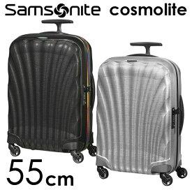 サムソナイト コスモライト リミテッド エディション 55cm Samsonite Cosmolite Limited Edition 36L『送料無料(一部地域除く)』