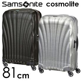 サムソナイト コスモライト リミテッド エディション 81cm Samsonite Cosmolite Limited Edition 123L『送料無料(一部地域除く)』