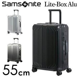 『期間限定ポイント5倍』サムソナイト ライトボックス アル スピナー 55cm Samsonite Lite Box Alu Spinner 40L『送料無料(一部地域除く)』
