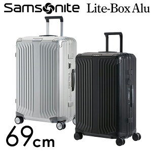 『期間限定ポイント5倍』サムソナイト ライトボックス アル スピナー 69cm Samsonite Lite Box Alu Spinner 71L『送料無料(一部地域除く)』