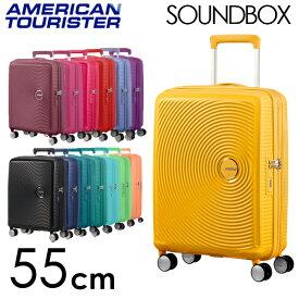 『期間限定ポイント5倍』サムソナイト アメリカンツーリスター サウンドボックス 55cm Samsonite American Tourister Sound Box Spinner 35L〜41L EXP『送料無料(一部地域除く)』