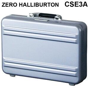 SL Attache CSE3A