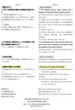 【第2類医薬品】コトブキ浣腸ひとおし30g×10個入【取寄品】