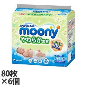 ムーニー おしりふき やわらか素材 詰替 80枚×6個