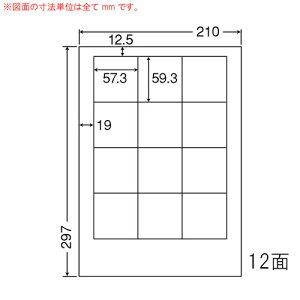 ラベルシール SCL-10 光沢タイプ カラーレーザー用 A4 400シート【代引不可】