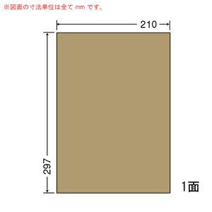 東洋印刷 レーザープリンタラベル nana クラフト紙ラベル A4 100シート 1面 CCL-7【代引不可】