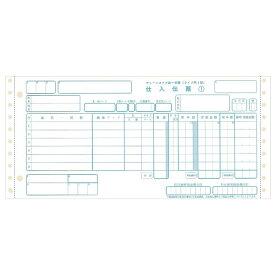チェーンストア統一伝票 C-BP45 タイプ用 1型 伝票NO無 11×5【代引不可】【送料無料(一部地域除く)】