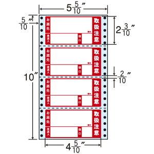 ラベルシール MM5WPT タックシール (連続ラベル) 荷札タイプ 500折×2【代引不可】