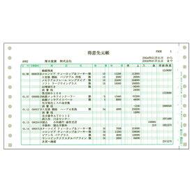 弥生 200026 得意先仕入先兼用元帳 連続【代引不可】
