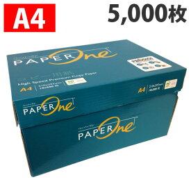 コピー用紙 A4 5000枚(500枚×10冊)ペーパーワン(PAPER ONE) 高白色 プロデジ高品質 保存箱仕様 PEFC認証 用紙 OA用紙 印刷用紙 無地