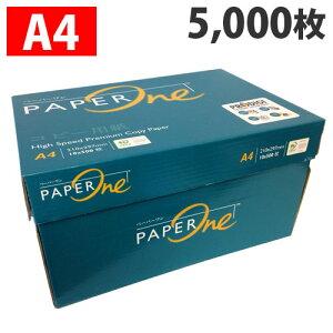 コピー用紙 A4 5000枚(500枚×10冊)ペーパーワン(PAPER ONE) 高白色 プロデジ高品質 保存箱仕様 PEFC認証 用紙 OA用紙 印刷用紙 無地【送料無料(一部地域除く)】