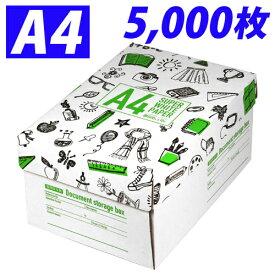キラット スーパーホワイトペーパー A4 5000枚【送料無料(一部地域除く)】