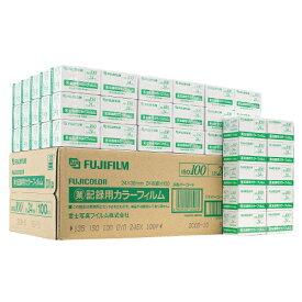 【取寄品】FUJIFILM 業務用 ISO100 36枚撮 100本