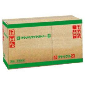 C4129X 即納 HP リサイクル トナーカートリッジ 10000枚