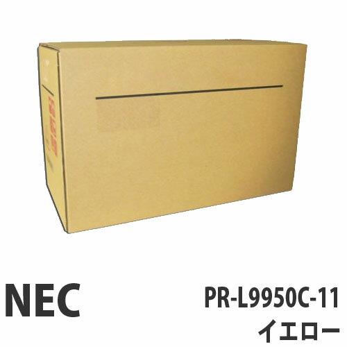 PR-L9950C-11 イエロー 純正品 NEC【代引不可】