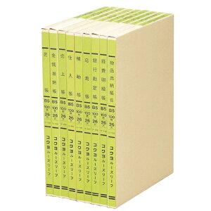 コクヨ 三色刷りルーズリーフ 物品出納帳B B5