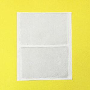 粘着シールポケット 名刺サイズ 100枚(10枚×10パック)
