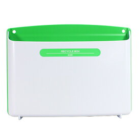 ソニック リサイクルボックス (マグネット付) 緑