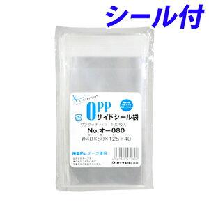 カクケイ クリアパック 40ミクロン シール付 小物用M 100枚入 オー080 OPP袋
