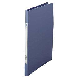 Z式ファイルA4ブルー1冊キラットオリジナル