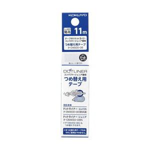 コクヨ テープのり ドットライナー コンパクト 詰替 タ-D4500-08