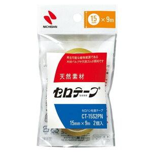 ニチバン セロテープ 小巻 CT-15S2PN 1袋(2巻入)