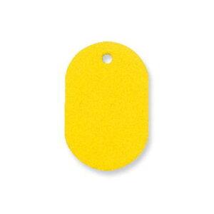 【取寄品】共栄プラスチック プラスチック番号札(無地 番号なし) 大 1箱50枚入 無地 イエロー NO.16C-159022
