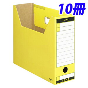 KOKUYO ファイルボックス-FS Tタイプ (ダンボールタイプ) A4判 ヨコ型 背幅102mm 黄 10冊入 A4-LFT-Y