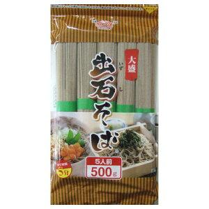 大盛出石そば(チャック付) 500g