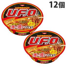 日清食品 焼きそばUFO 12個 やきそば カップ麺 インスタント麺 即席麺 麺類 カップ焼きそば インスタント焼きそば