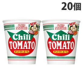 日清 カップヌードル チリトマトヌードル 76g×20個 ラーメン カップ麺 インスタント麺 即席麺 麺類 カップラーメン インスタントラーメン
