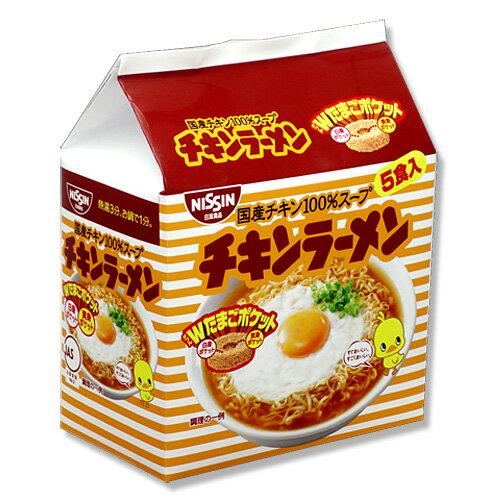 日清 チキンラーメン5食パック
