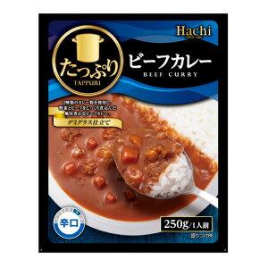 ハチ食品 たっぷりビーフカレー(辛口)