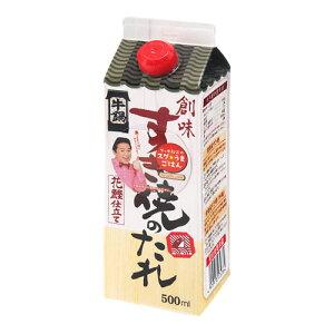創味 すき焼きのたれ(化学調味料無添加) 500ml