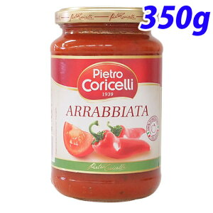 Pietro Coricelli アラビアータ 350g
