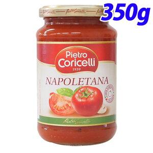 Pietro Coricelli ナポリターナ 350g
