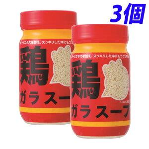 日東食品 鶏ガラスープ 120g×3個