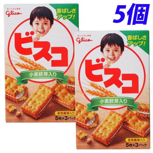 グリコ ビスコ 小麦胚芽入り 15枚入り×5個