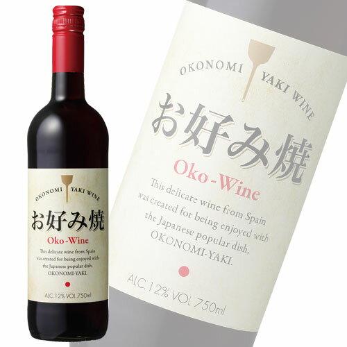 KK お好み焼ワイン 750ml
