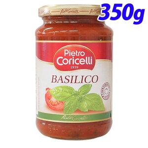 Pietro Coricelli バジリコ 350g