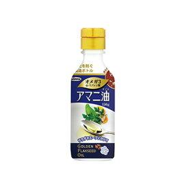 日本製粉 ニップン アマニ油(オイル) 150g