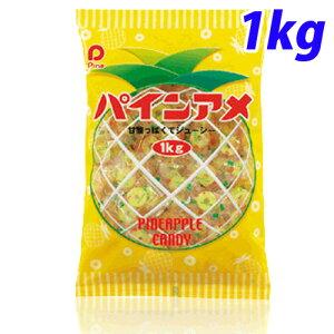 パイン KGパインアメ 1kg