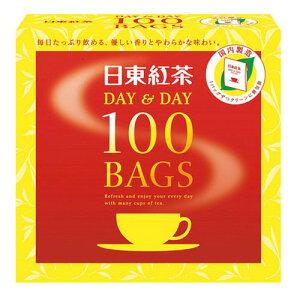 日東紅茶 紅茶ティーバッグデイデイ 100バック ティーバッグ アフタヌーン ブレンド 紅茶 ソフトドリンク ジュース 飲料 ホットティー アイスティー