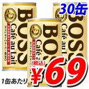 サントリー ボス缶コーヒー カフェオレ 185g×30缶【お一人様3箱限り】
