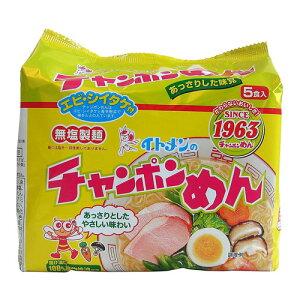 イトメン チャンポンめん 100g×5食